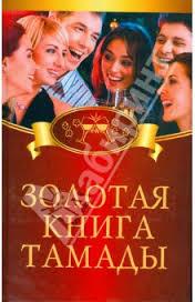 http://tamada69.com/glavnaya/